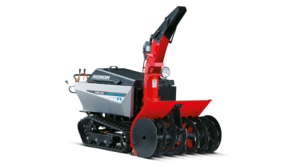 Hybrid three-quarter right facing snowthrower.